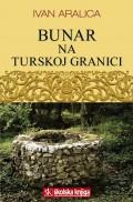 Bunar na turskoj granici
