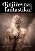Almanah 1 - Književna fantastika 2015