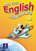 My First English Adventure Level 1 DVD