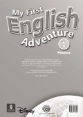 My First English Adventure Level 1 Posters