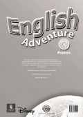 English Adventure: Starter A Poster