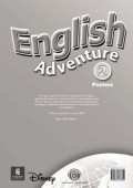English Adventure: Poster Level 2