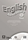 English Adventure: Poster Level 3