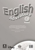 English Adventure: Poster Level 4