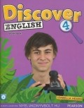 Discover English 4 Workbook with Students CD-ROM