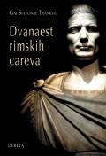 Dvanaest rimskih careva