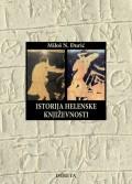 Istorija helenske književnosti