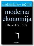 Moderna ekonomija - Mekmilanov rečnik