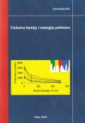 Fizikalna hemija i reologija polimera