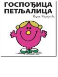 Gospođica Petljalica