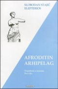 Afroditin arhipelag - triptih o ženama, prvi dio