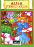 Alisa u zemlji čuda - U carstvu bajki