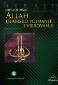Allah - islamsko poimanje i vjerovanje
