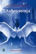 Anđeologija