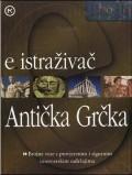 Antička Grčka - e.istraživač, Brojne veze s provjerenim i sigurnim internetskim sadržajima