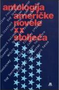 Antologija američke novele XX stoljeća