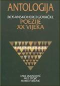 Antologija bosanskohercegovačke poezije XX vijeka