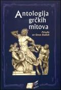 Antologija grčkih mitova
