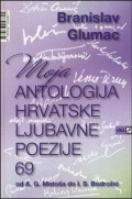 Moja antologija hrvatske ljubavne poezije 69