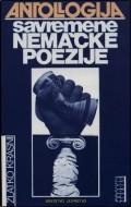 Antologija savremene nemačke poezije (1945-1989)