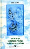 Antologija savremene poezije Bošnjaka iz Sandžaka