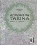 Antologija tariha Bosne i Hercegovine