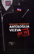 Antologija viceva