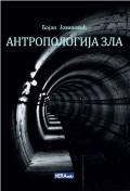 Antropologija zla