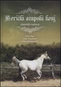 Borički arapski konj (zbornik radova)