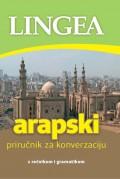 Arapski priručnik za konverzaciju s rečnikom i gramatikom