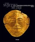 Veliki svjetski muzeji - Nacionalni arheološki muzej Atena