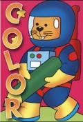 Color Teddy astronaut