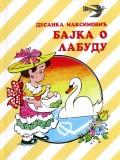 Bajka o labudu - Izbor iz poezije i proze za djecu (ćirilica)
