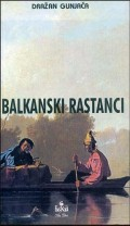 Balkanski rastanci