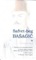 Safvet-beg Bašagić - Izabrana djela