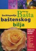Moja lepa bašta, Enciklopedija baštenskog bilja