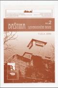 Baština Sjeveroistočne Bosne - broj 1