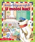 Benova knjiga za engleski - U mojoj kući