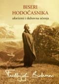 Biseri hodočasnika - aforizmi i duhovna učenja