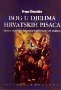 Bog u djelima hrvatskih pisaca