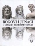Bogovi i junaci u grčkoj i rimskoj mitologiji