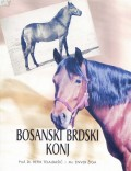 Bosanski brdski konj - Zbornik radova