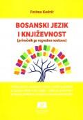 Bosanski jezik i književnost - Priručnik za razrednu nastavu