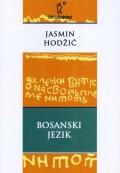 Bosanski jezik - Statusna pitanja bosanskog jezika kroz historiju i historija nauke o bosanskom jeziku