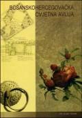 Bosanskohercegovačka cvjetna avlija