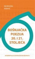 Bošnjačka poezija 20. i 21. stoljeća