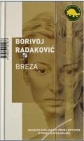 Breza - Dramsko spelavanje prema motivima iz proza Slavka Kolara
