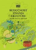 Budućnost znanja i kulture - Rečnik za 21. vek