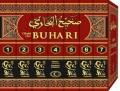Sahih El-Buhari: El-Buharijeva zbirka hadisa