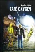 Cafe Oxygen
